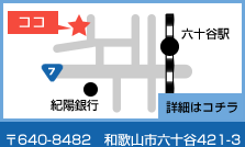 坂井接骨院へのアクセスマップ