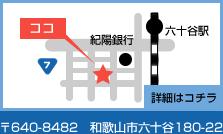 エイル接骨院へのアクセスマップ