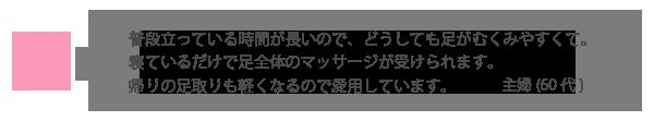 650_72_4_40